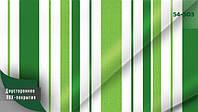 Ткань тентовая «Бьюти-страйп» 1000d ПВХ