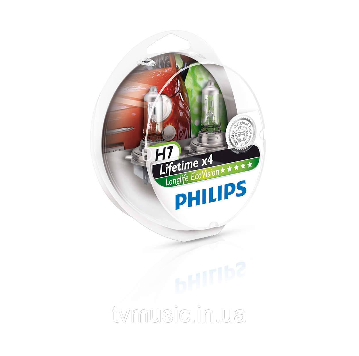 Галогенные лампы Philips LongLife EcoVision H7 12V 55W (12972LLECOS2)