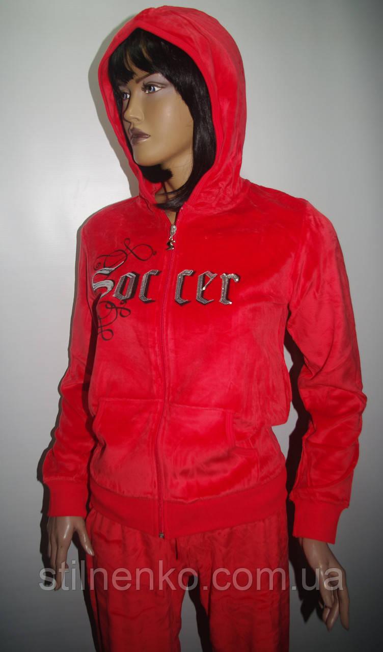 d39a8802 Спортивный костюм женский велюровый SOCCER -