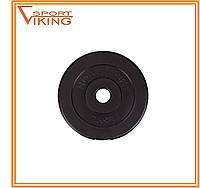 Блин для штанги или гантелей 2,5 кг (битумный)