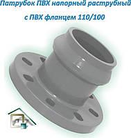 Патрубок ПВХ з фланцем  160/150, тип ЕNP