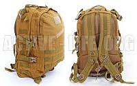 Рюкзак тактический (рейдовый) V-40л ( цвета Хаки)