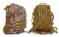 Рюкзак тактический (рейдовый) V-40л ( цвета камуфляж Multicam)