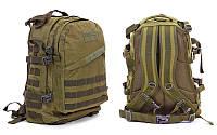 Рюкзак тактический (рейдовый) V-40л ( цвета оливковый)