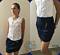 Блузка підліткова для школи 445 (09)