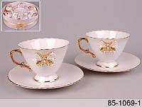 """Набор чайный Lefard  """"Принцесса""""  12 предмета ed85-1069-1"""
