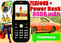 ЗАЩИТА! телефон Land Rover+POWER BANK 8000mAh NEW