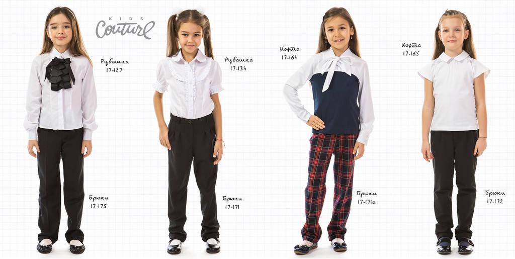Новая коллекция школьной формы от Kids Couture