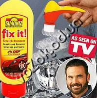 Набор для удаления царапин Fix it Scratch Remover ( Фикс Ит ), фото 1