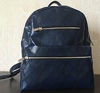 Рюкзак средний темно-синий змеиный принт