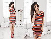 Женское красивое платье по фигуре в полоску