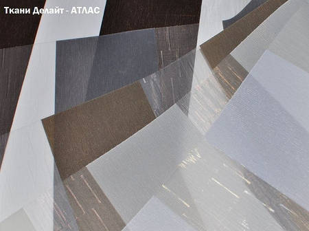 Ткани для штор Делайт Атлас. Код: А1