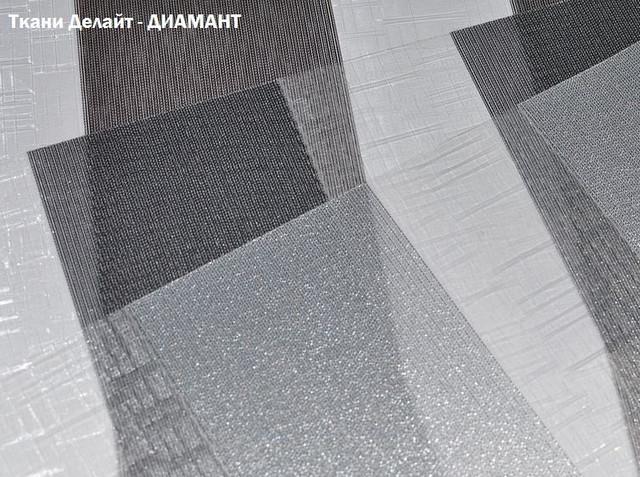Ткань для рулонных штор Делайт Диамант (ДД1)