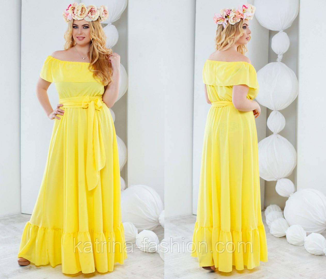 c6bf2fe79d4c Женское модное платье в пол с воланом и баской (5 цветов) - KATRINA FASHION