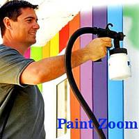 Краскораспылитель Paint Zoom (Пейнт Зум) – идеальное окрашивание