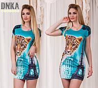 Платье Тигр Яркая Туника Париж Турция Стразы Эйфель