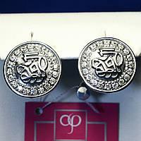 Круглые серебряные серьги 2001, фото 1
