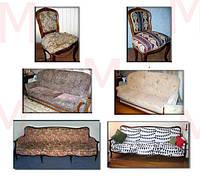 Обивка мягкого дивана в Симферополе