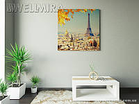 Модульная картина Осень в Париже на ткани 100х100 см, арт. FA-10 001463