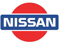 Втулка заднего стабилизатора (диаметр 17мм) Nissan X-Trail, Qashqai 4x4 - оригинал