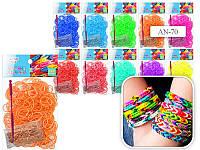 Набор цветных резиночек