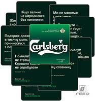 20._carlsberg.jpg