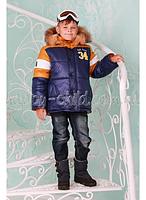 Зимняя куртка для мальчика Бруклин Barbaris