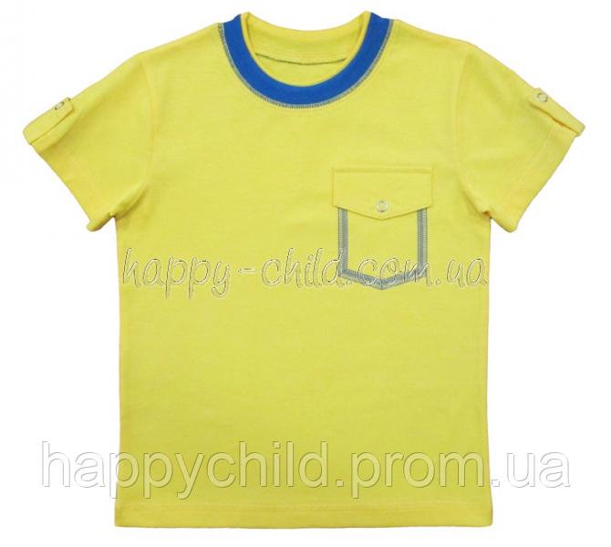 Футболка ясельная, КЕНА - Happy-Child, Интернет-магазин детских товаров в Харькове