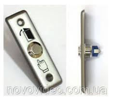 Кнопка запроса на выход в металле