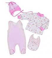 Комплект для новорожденного 56-68 р:кофта,комбинированные ползунки,шапка,слюнявчик розовый.