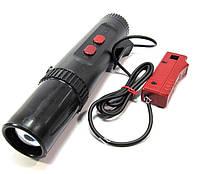 Стробоскоп с автономным питанием (+осветительный прибор) TRISCO TL-1100