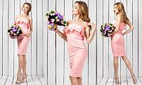 Платье Коктейльное Стильное бенгалиновое открытое декольте с воланом цвет персик