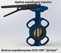 "Затвор поворотный дисковый фланцевый DN 100 ""Баттерфляй"" ZPD-AC.01-100.00 DN100"