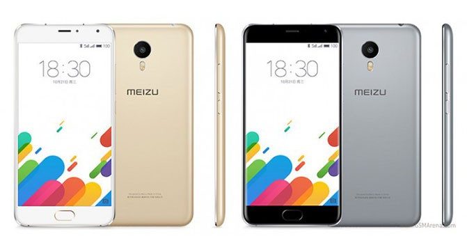 Meizu metal gold