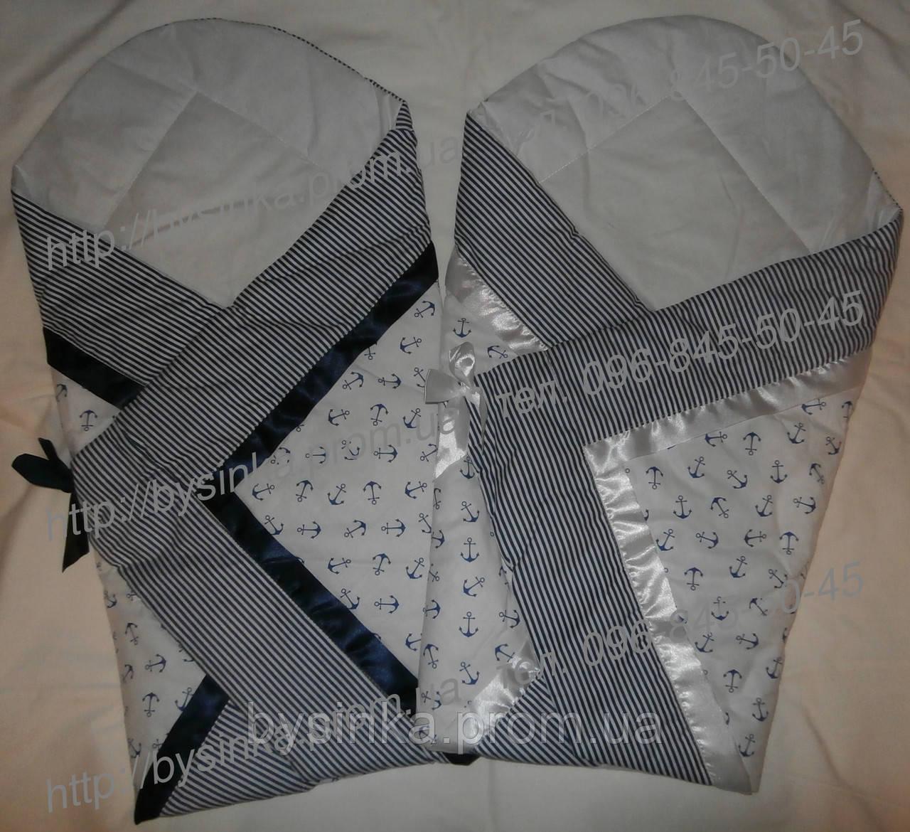 """Многофункциональный Конверт-плед-одеяло на выписку новорожденного """"Морячек"""", цвет 4"""