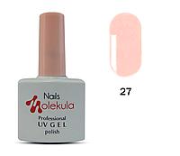 Гель-лак для ногтей Nails Molekula №27 нежно-бежевый френч
