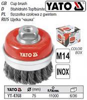 Щетка щітка - крацовка чашка Ø=75мм YATO-4768