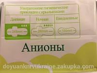 Ультратонкие дневные супермягкие анионовые прокладки марки Доюань