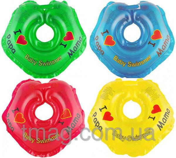 Круги на шею для купания ТМ Baby Swimmer