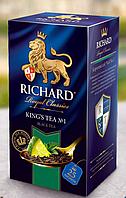 Чай Richard King's Tea черный пакетированный 25шт 906703