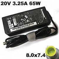 Компактная зарядка для ноутбука Леново: 65 Вт, 20 В, 3,25 А, штекер 8,0х7,4 мм pin inside, класс А