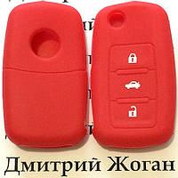 Чехол (силиконовый) для авто ключа Volkswagen (Фольксваген) 3 кнопки