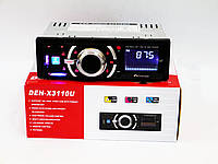 Автомагнитола Pioneer DEX-X3110U - MP3+Usb+Sd+Fm+Aux+ пульт (4x50W), фото 1