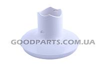 Регулятор (редуктор) для чаши блендера 500ml-1000ml Braun 67050135
