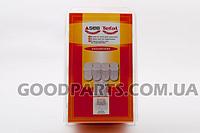 Набор баночек (стаканчиков) круглых для йогуртницы Tefal 989641