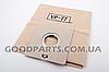 Пылесборник (мешок) бумажный для пылесоса Samsung VP-77 код DJ74-10123F DJ97-00142A