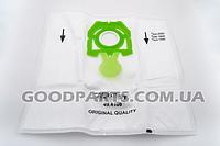 Комплект пылесборников (мешков) + очиститель (фильтр) для пылесоса SAFBAG Zelmer 12003419 49.4100