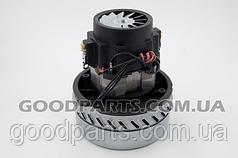 Двигатель (мотор) для моющего пылесоса MPM-S