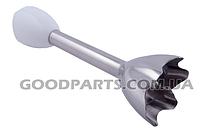 Ножка блендерная (металический стержень) для Braun 67050778