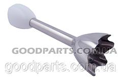 Ножка блендерная (металлический стержень) для Braun 67050778